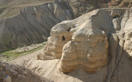 Caves of Qumran (photo credit: Shmuel Bar-Am)
