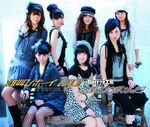 22th single : Otakebi boy WAO!/Tomodachi wa tomodachi nanda