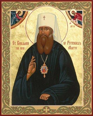 Saint Benjamin de Perse. Diacre, martyr en Perse († 401)