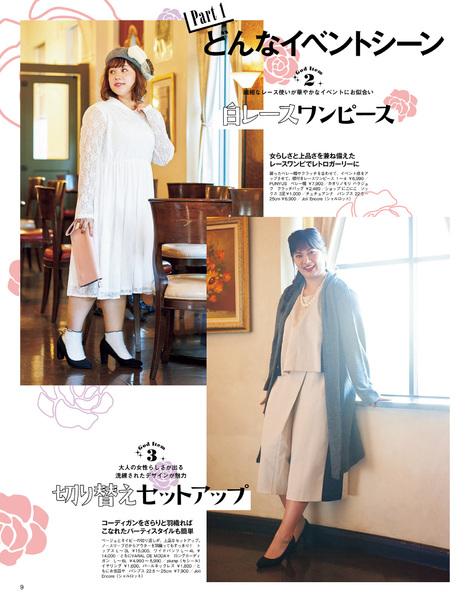 Magazine : ( [la farfa] - 2017.01 )