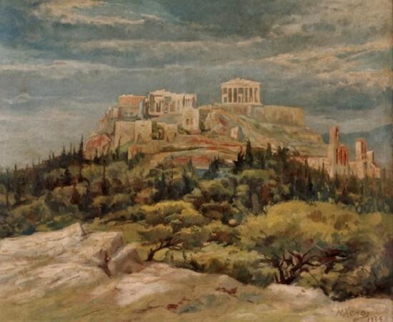 Xenos Nicolaos acropole