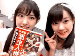 37.Départ☆ Yokoyama Reina