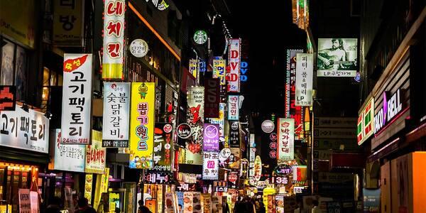 La communauté pointée du doigt en Corée du Sud