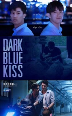 Dark Blue Kiss