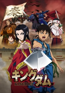 Kingdom 01 vostfr