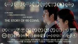 [Court-métrage - Chinois] The Story Of 90 Coins