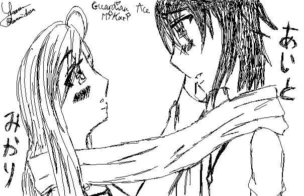 Mikari et Aito (10)