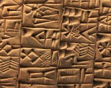 Ecriture cunéiforme - Fara - 2500 avant JC