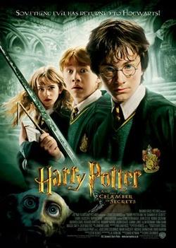 Harry Potter 2: la chambre des secrets.