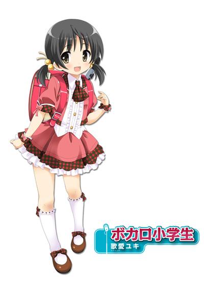 Yuki Kaai V4