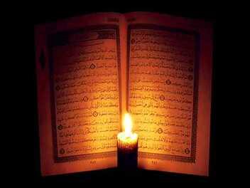 Les deux derniers versets de la sourate Al Baqara (la vache)