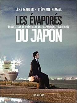 Les évaporés au Japon