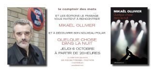 Annonce : soirée rock'n'polar avec Mikaël Ollivier (6 octobre)