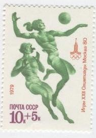 JO-MOSCOU-6.JPG