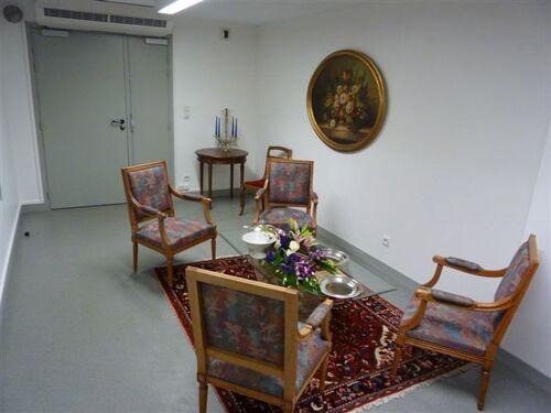 Le bureau Présidentiel