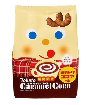 FOOD | Découverte Candysan #2