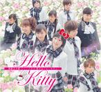 """Un Mini-Album pour la Pièce de Théâtre """"Koisuru Hello Kitty!"""""""
