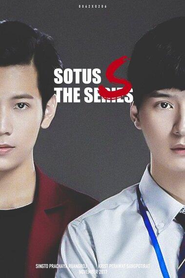 Drama thaïlandais - Sotus S The serie
