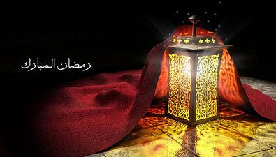 Profites du mois de Ramadan pour réformer ton coeur et préserver ta langue !