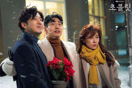 Chocolate : Lee Kang, Kwon Min Seong, Moon Cha Yeong