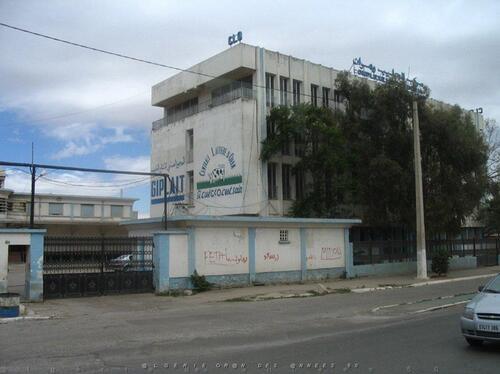 La C L O  Centrale Laitière Oran