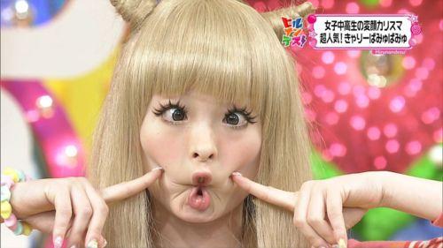 K-pop: Funny