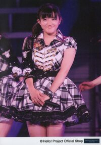 Morning Musume '14 Concert Tour Aki GIVE ME MORE LOVE ~Michishige Sayumi Sotsugyou Kinen Special〜