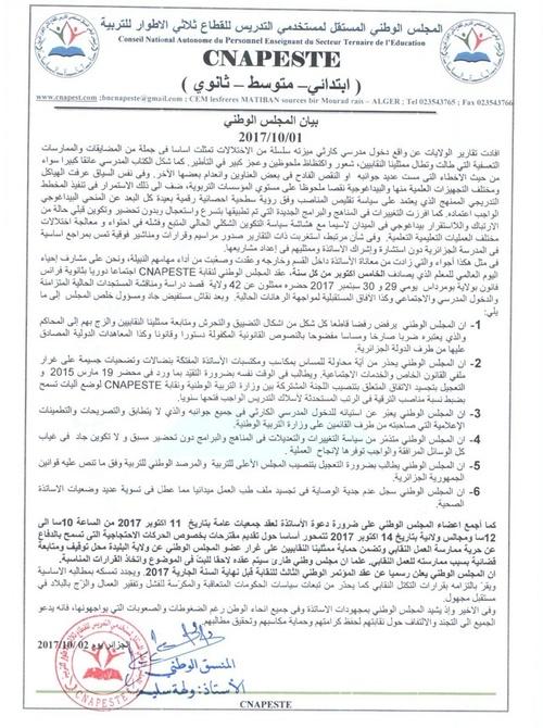 Déclaration du conseil national 01/11/2017