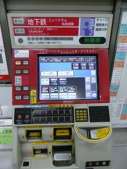 MF au Japon (6)