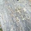Croix frontière numéro 330