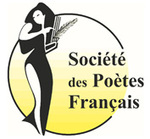 Nos Prix de poésie annuels