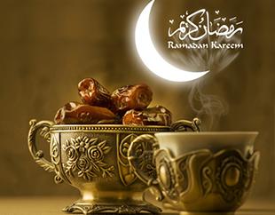 Préparons-nous à accueillir le mois de Ramadan
