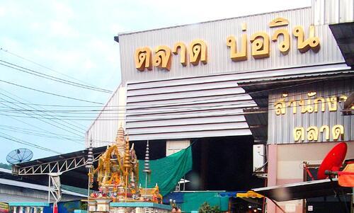 Bo Win (Province de Chonburi) : la Thaïlande industrieuse !