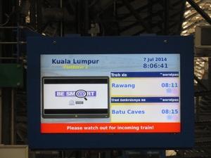 07 Juillet - Kuala Lumpur - Batu Cave