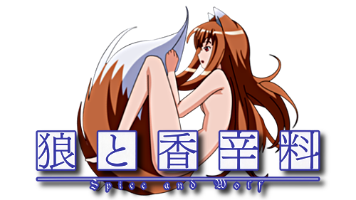 Logo Spice And Wolf/Ookami to kuoushinryou
