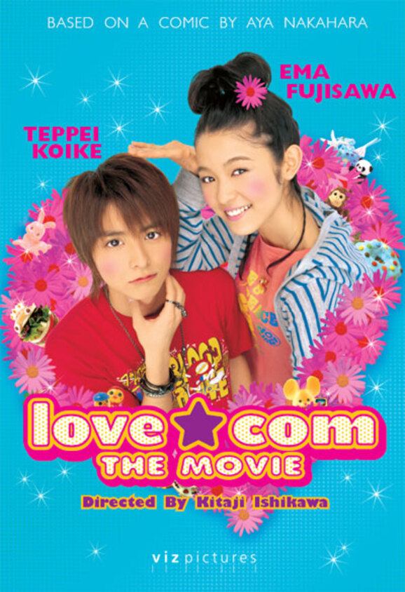 Lovely Complex (J Film)