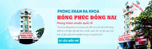 203A Phạm Văn Thuận - Biên Hòa - Đồng Nai có gì ?
