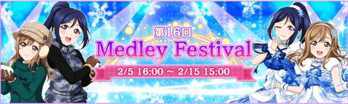 Medley Festival de Kanan & Hanamaru