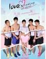 Love's Coming 7,5/10 Sympa, mais la bande de pote était un peu lourdingue...