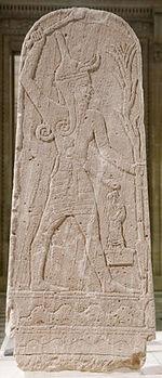 Le croissant islamique ou le pieu sacré de baal