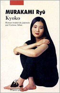 [littérature] Kyoko