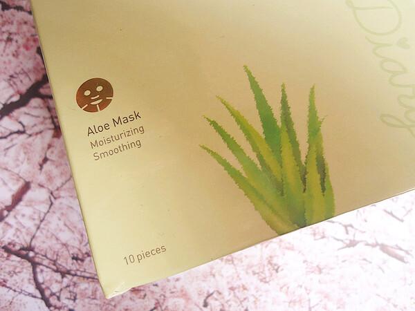 My Beauty Diary - Masques en tissu hydratants à l'aloé véra