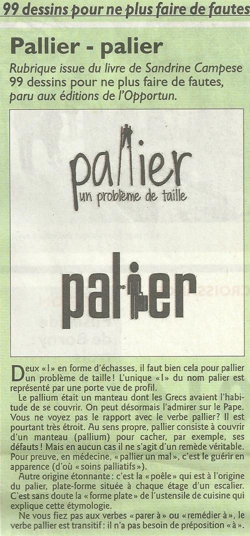 Pallier ou palier...?