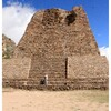 Piràmide Votiva