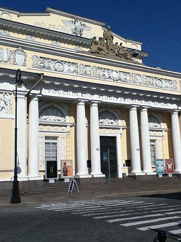 2011 ST PETERSBOUG MUSEE