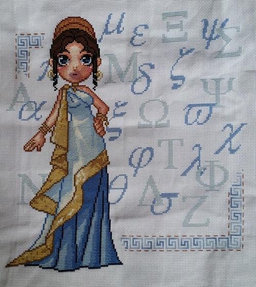 Fil'anthrope - Princesse orientale