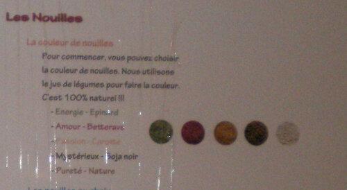 Yodia - Nouilles de toutes les couleurs et saveurs choisies