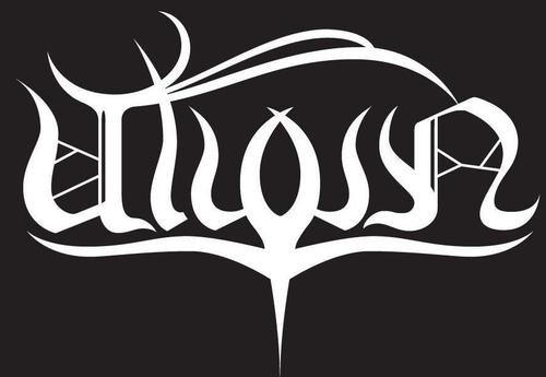ULUUN_Logo