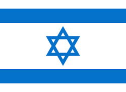 Le 14 mai 1948 - Israël redevient une nation