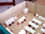 Une séquence : le plan de la classe
